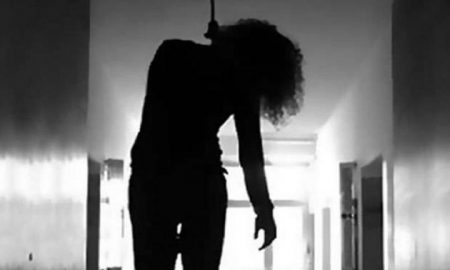 Lady Commits Suicide Three Months After Her Boyfriend Committed Suicide