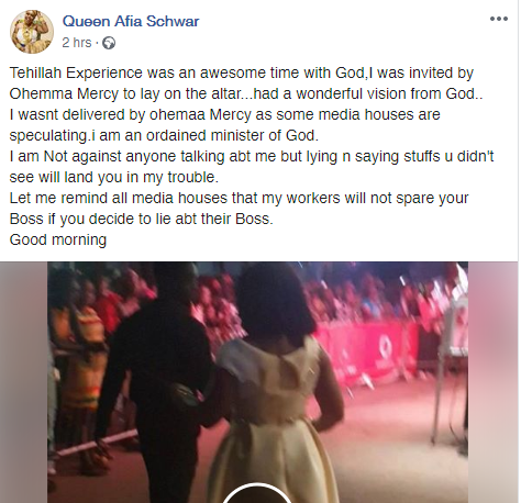 I Wasn't Delivered By Ohemaa Mercy - Afia Schwarzenegger
