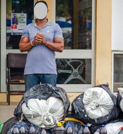 Police Arrest Suspected Narcotics Dealer